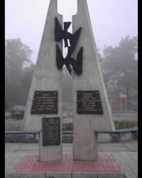Мемориальные доски воинам афганцам и участникам ликвидации последствий аварии на Чернобыльской АЭС в пгт. Гвардейское.