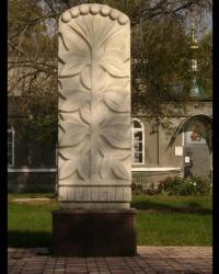 Символический памятник жертвам Чернобыля.