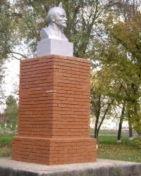 Памятник В.И. Ленину в с. Котовка.