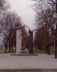 Пам'ятник жертвам Голодомору 1932—1933 років в м. Суми