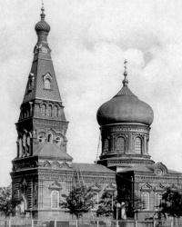 Благовещенская церковь (Александра Невского). Екатеринослав