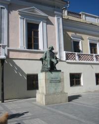 Национальная картинная галерея имени И. К. Айвазовского. Самый известный житель Феодосии