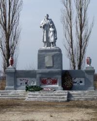 Память воинам села Миролюбовка