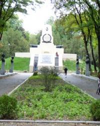 Севастопольский парк с аллеей героев. Днепропетровск.