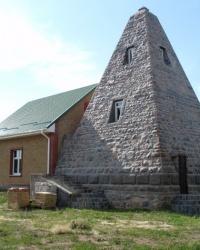 Пирамида-усыпальница в с. Комендантовка