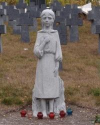 Мемориал памяти. Голод 1932-1933 годов