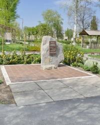 Пам'ятний знак С.Карнауху, засновнику с.Карнаухівка в м.Дніпродзержинську
