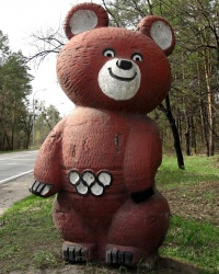 Скульптура Олімпійського Мішки на Столичному шосе
