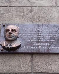Меморіальні дошки на Запорізькій медичній академії