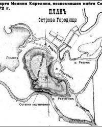 Томаковская Сечь. «Украинская Атлантида»