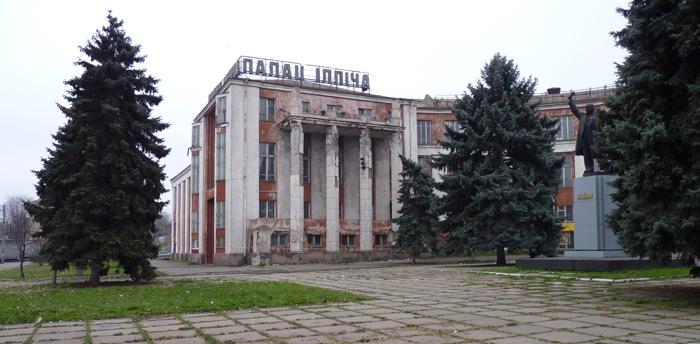 Поліція почала перевірку інформації про підкуп виборців у міськраді Дніпра - Цензор.НЕТ 5689