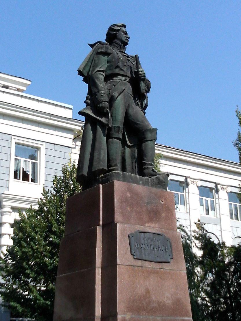 Памятники новозыбкова фото и описание соник
