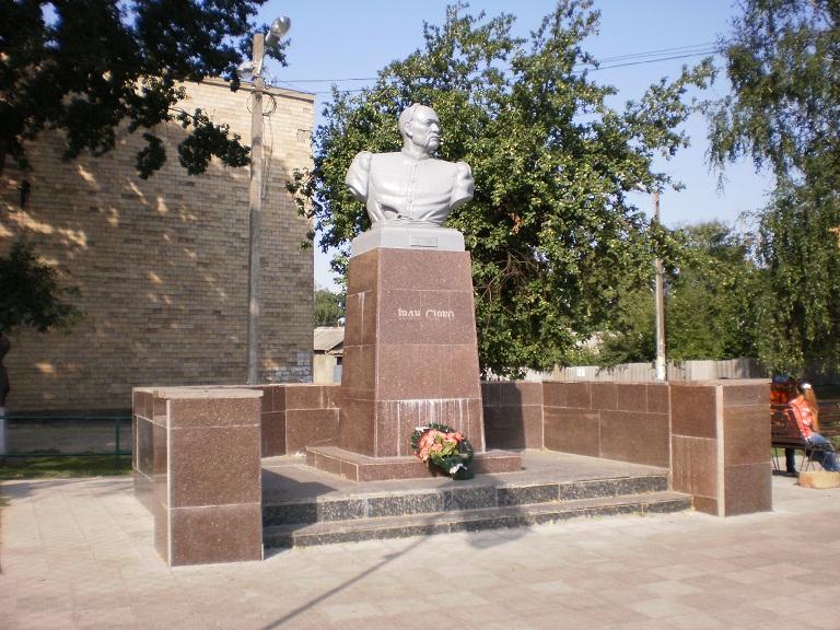 Шукач | Памятник Ивану Сирко в Мерефе